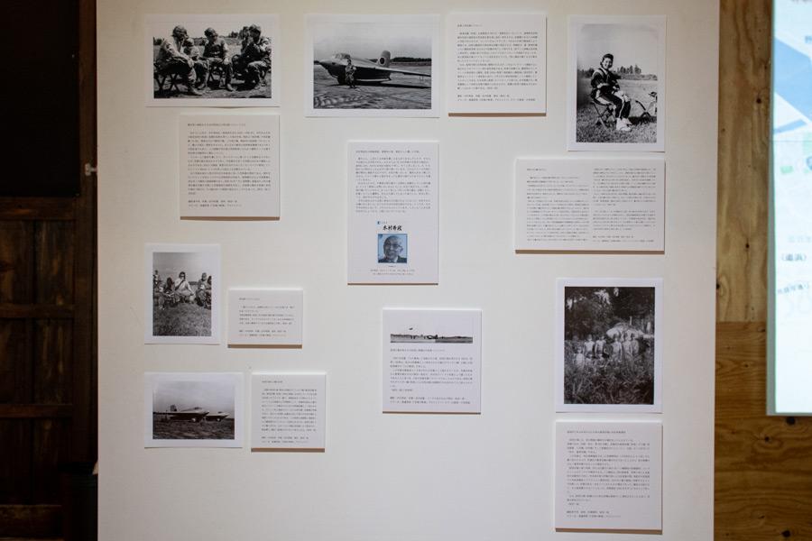 木村秀政が柏飛行場で撮影した写真