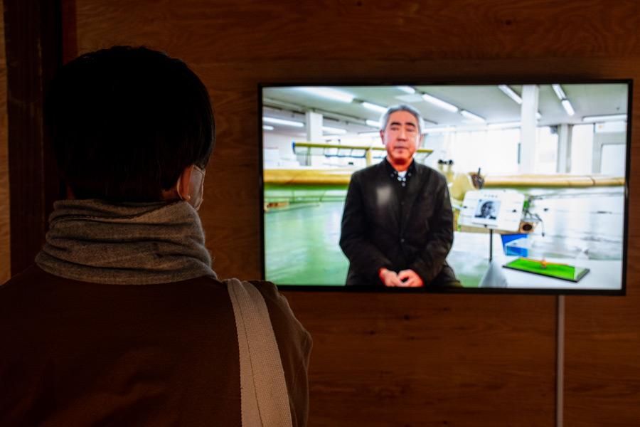 木村秀政について語る四戸さんの映像