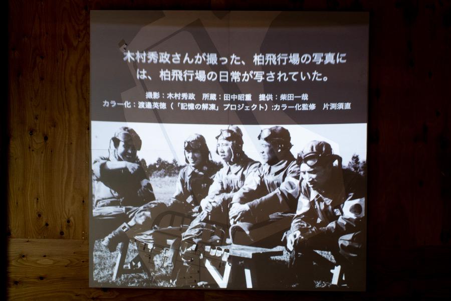 木村秀政が撮影した写真