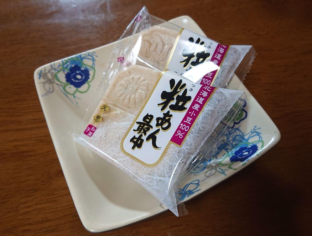 主張の強い味わいの抹茶には、どっしりと構えた食感の最中をチョイス。