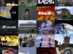 「ウルトラマン基金」設立10年 特選エピソード10作品無料配信で在宅支援