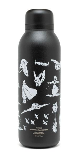 天空の城ラピュタステンレスボトル(税込3520円)