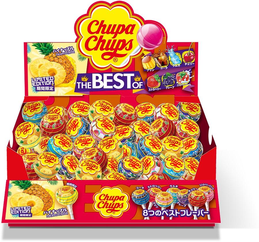 ロングセラーの棒付きキャンディ「チュッパチャプス」の人気フレーバーをアソートした「チュッパチャプス ザ・ベスト・オブ・フレーバー」がクラシエフーズ株式会社より発売となります。