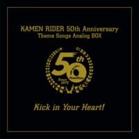 仮面ライダー生誕50周年記念のLP-BOX発売!レーベルの枠…