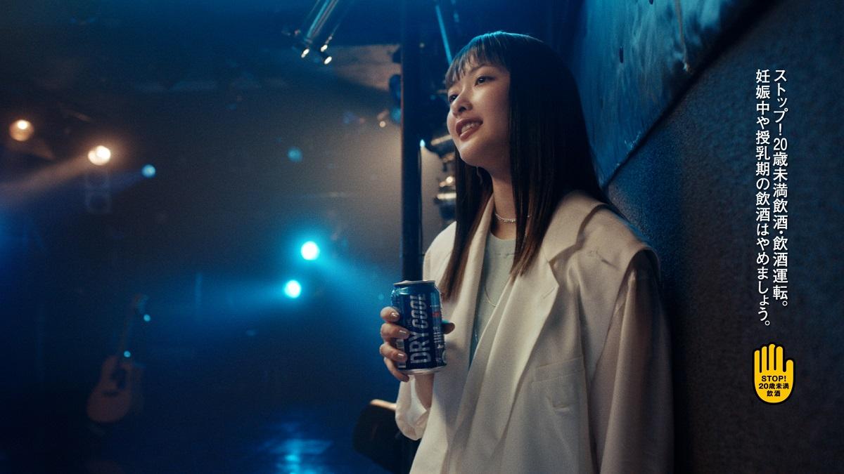 緑黄色社会・長屋晴子がCM初出演 「アサヒスーパードライ ザ・クール」CMのために新曲書き下ろし