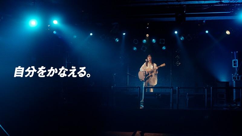 新曲をライブハウスで歌い出すシーンから始まる