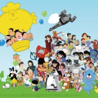 「サザエさん」のアニメ制作会社エイケンが創立50周年 丹波市…