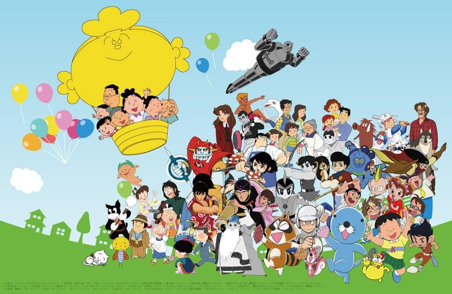 「サザエさん」のアニメ制作会社エイケンが創立50周年 丹波市にて展覧会開催