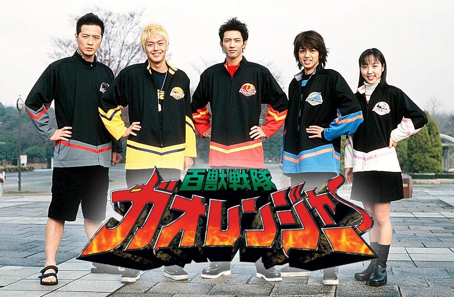 「百獣戦隊ガオレンジャー」は2001~2002年放送の特撮テレビドラマ。
