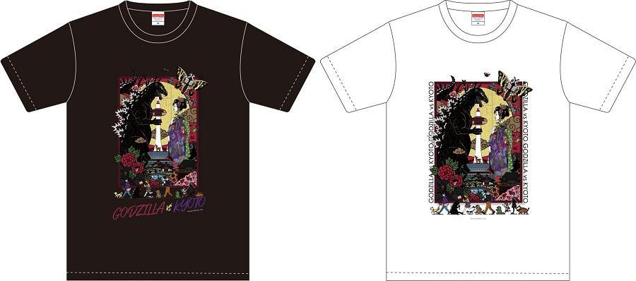 ゴジラVS京都Tシャツ・2種(税込3630円)
