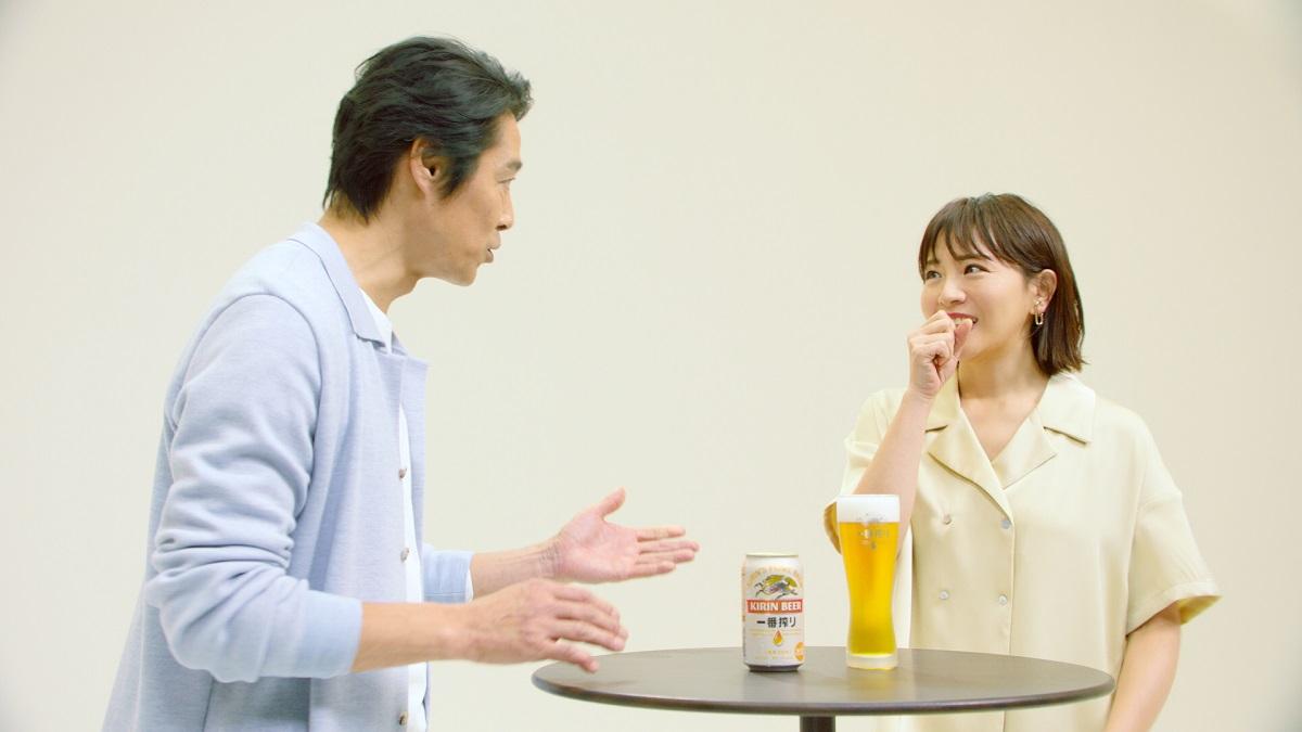 堤真一と満島ひかりがゲストの本音を聞き出すドキュメンタリータッチの新CM 「新・一番搾り」3月26日から放送