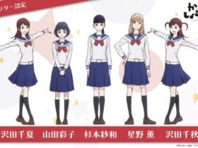 2021年放送予定のTVアニメ「かげきしょうじょ!!」のメインキャラクター7名による校歌歌唱音源が初公開