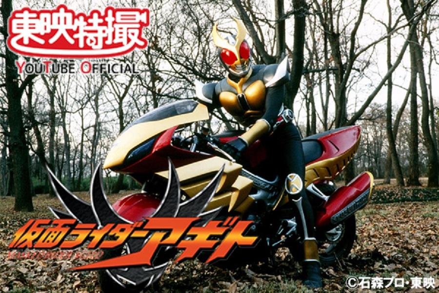 「仮面ライダーアギト」はテレビ朝日系で2001~2002年にかけて放送された仮面ライダー30周年記念番組であり、平成仮面ライダーシリーズの2作目。
