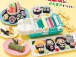 TVアニメ「鬼滅の刃」のキャラクターのりまきが作れる玩具「くるりんまっきー」発売