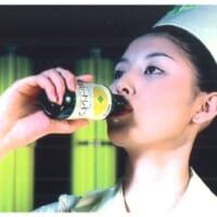 橋本マナミ16歳当時の秘蔵カット解禁 キレートレモン20周年…