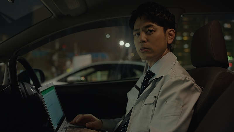 妻夫木聡さん