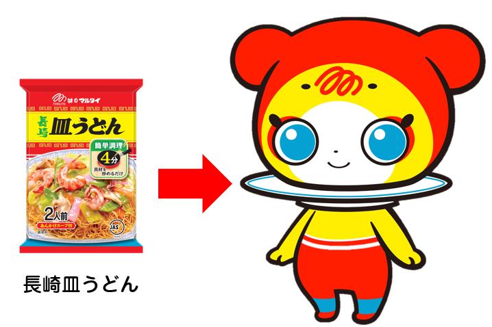 長崎皿うどんの妖精「サラ子」