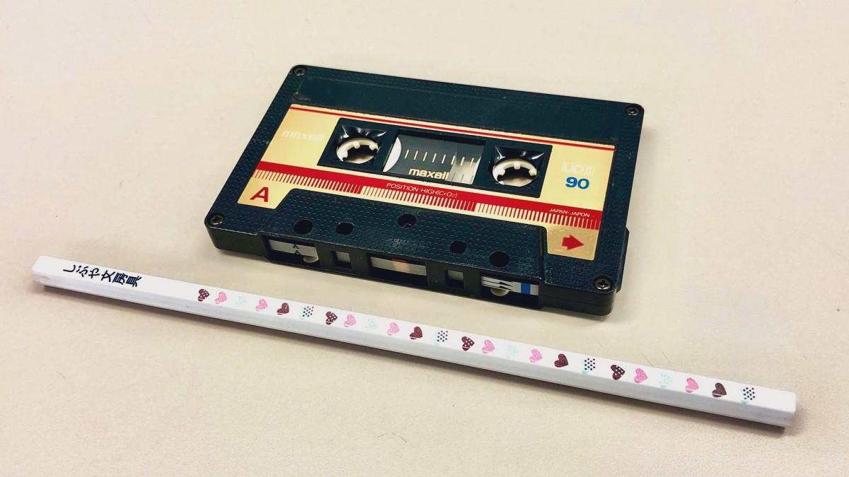 カセットテープに鉛筆はどう使う?