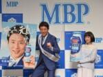松岡修造が道頓堀に出現!「MBPドリンク」記者発表会が開催