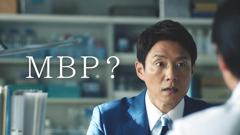 MBPの魅力を知っていく松岡さん