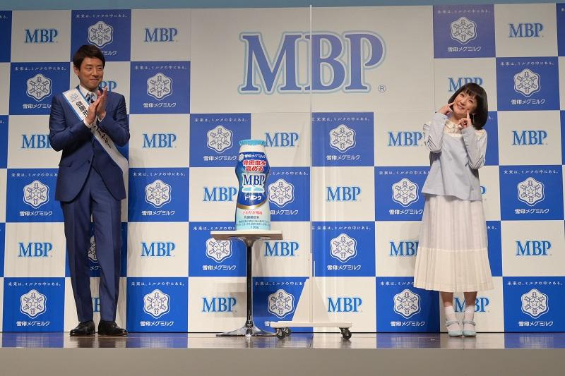 「MBP」について知りたいというタレントの千秋さんが登場