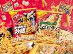 人気コラボ復活!「マイクポップコーン 本格炒め炒飯味」&「えぴピラフ味 コーンスナック」発売