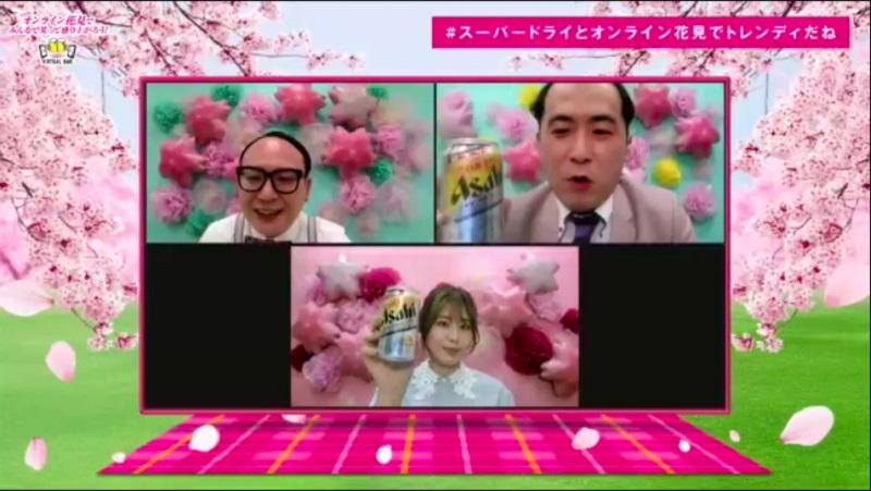 稲村さんもみんなではしゃげる場がないので解放された。すごく楽しかった」