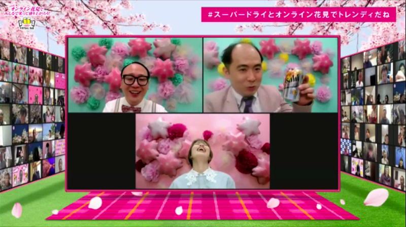 斎藤さんの答えは「美味い!美味い!美味い!美味い!美味い!」