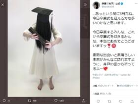 画像は映画「貞子」公式Twitterのスクリーンショットです