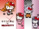 「るろうに剣心×HELLO KITTY」4月14日スタート