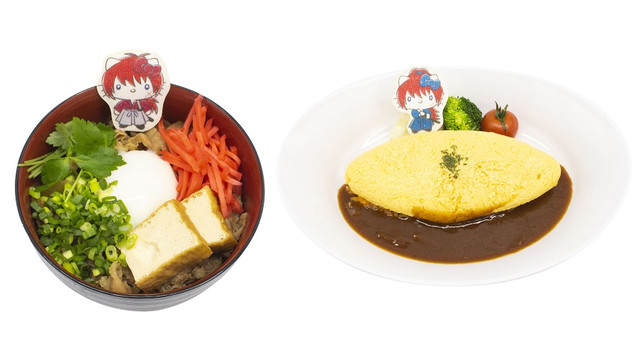 剣心ハローキティの「牛鍋丼」や抜刀斎ハローキティの「オムライス」などのフードメニュー