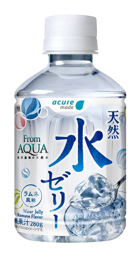 JR東エキナカ自販機の「天然水ゼリー」再販決定 SNSで話題の透明スイーツ