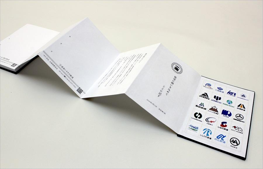 利用者は鉄印帳(税込2200円)を購入して、各鉄道会社の指定窓口で乗車券の提示と記帳料(300円〜)を支払うと各社のオリジナル「鉄印」をもらうことができ、全部集めると「マイスターカード」が贈呈されるというものです。