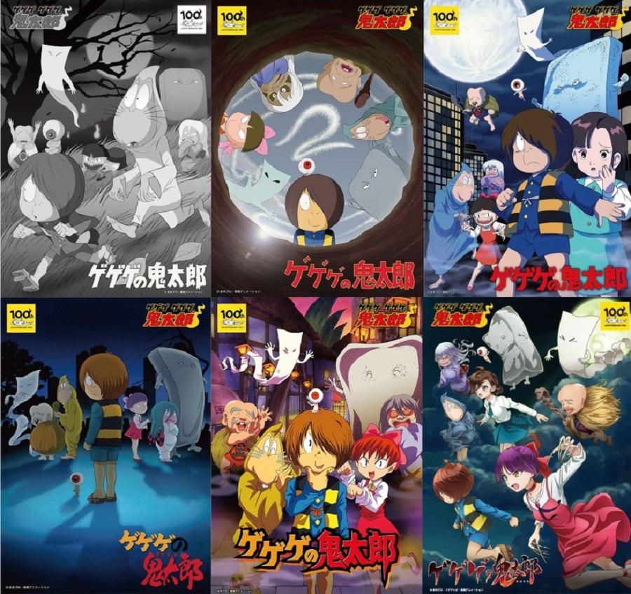 1968年に放送を開始されたテレビアニメ第1期~2018年に放送が開始された最新の第6期まで、全6シリーズを同時使用したキャラクター展開が開始されます。