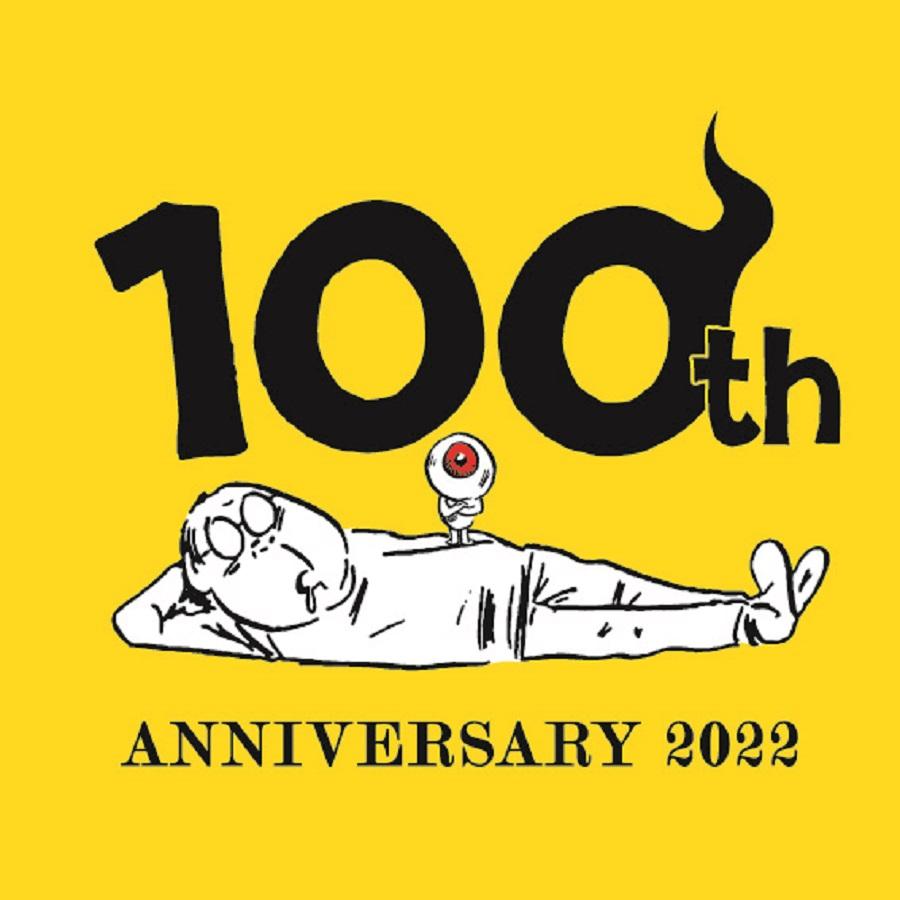 3つ目のプロジェクトは「水木しげる生誕100周年記念展覧会」の開催。