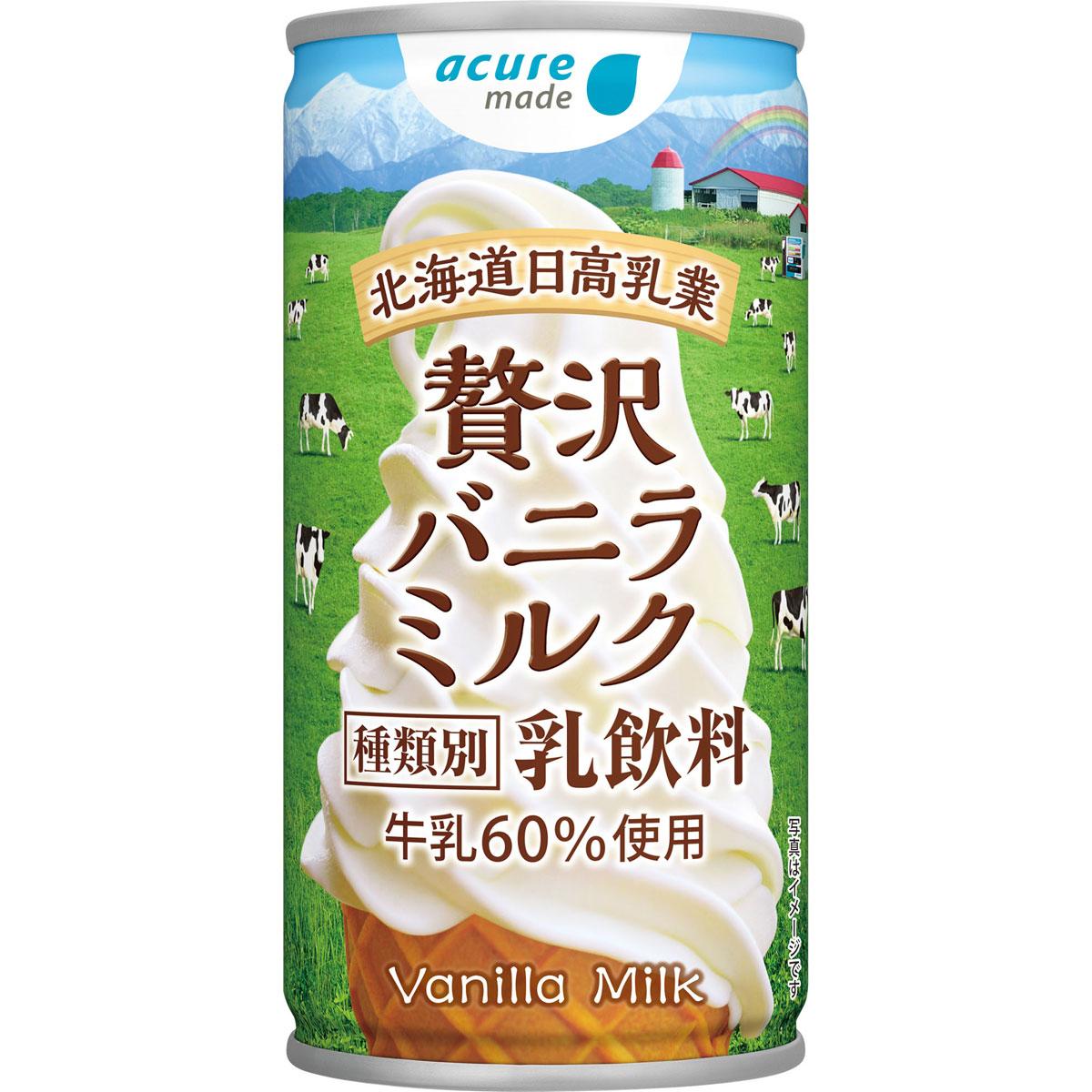 JR東エキナカの飲むソフトクリーム 「贅沢バニラミルク」が2021年も販売