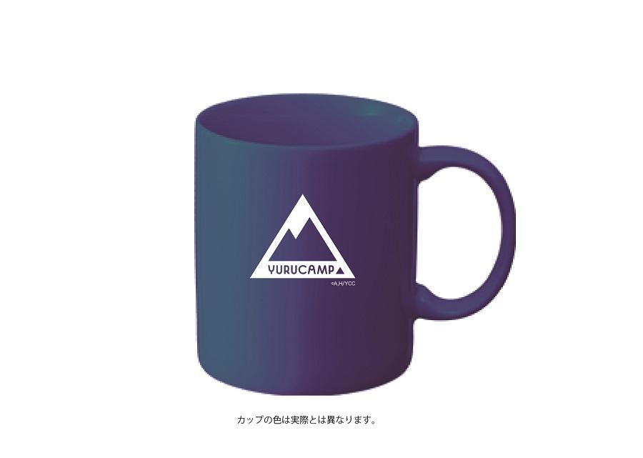 ゆるキャン△オリジナルマグカップ