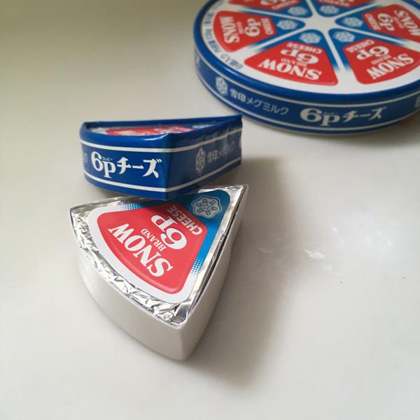 6Pチーズがひとつだけ入る大きさ(犬のかがやきさん提供)