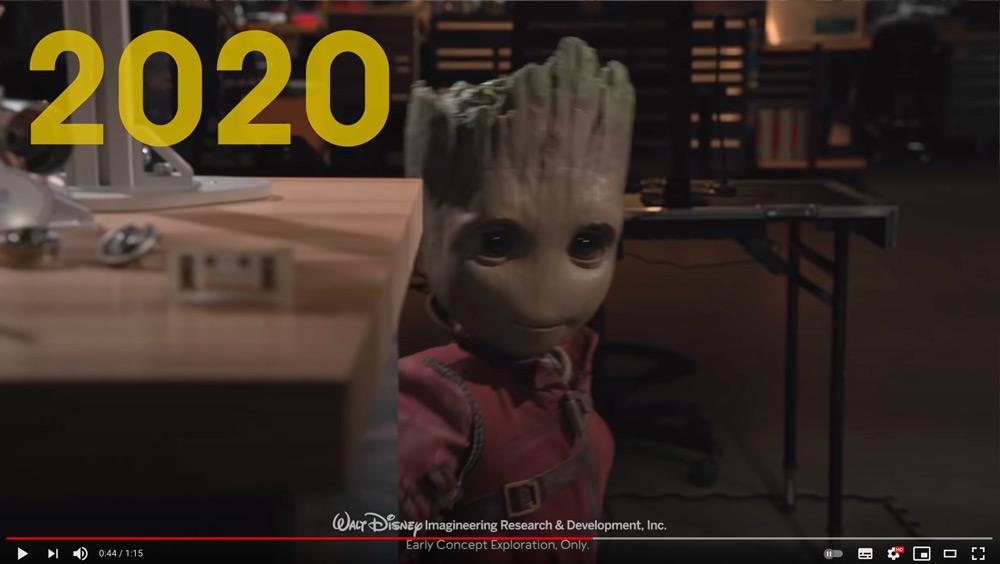 そして2020年(スクリーンショット)