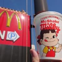 シェイクになっても「ままの味」 マクドナルド×不二家「マック…