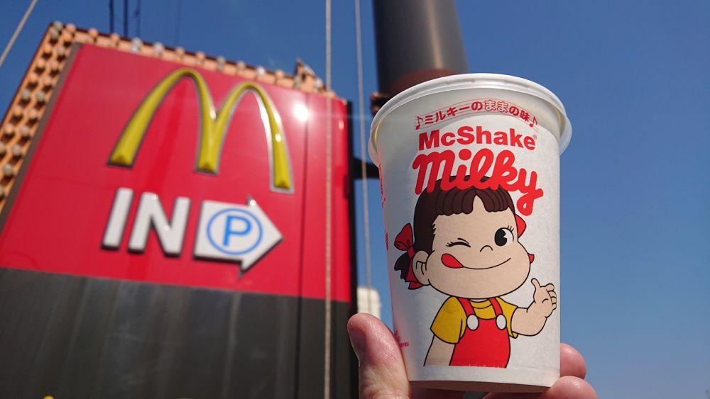 マクドナルドと不二家のコラボ商品「マックシェイクミルキー」を飲んでみた。