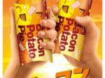 マクドナルド「ベーコンポテトパイ(税込150円)」4月28日より期間限定発売