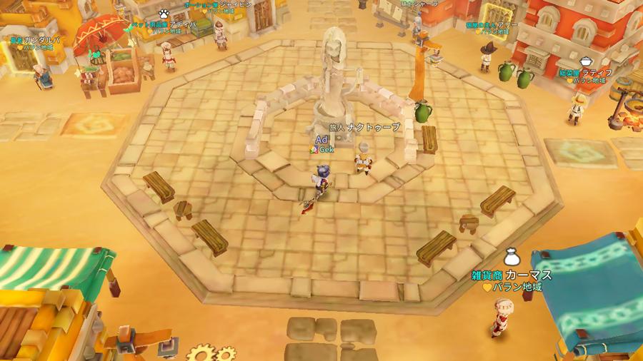 「ソン・ジェギョン」が開発した気のまま冒険MMORPG