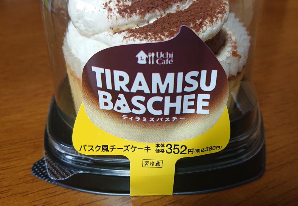 正面には「チーズケーキ」を連想されるAの商品表記。