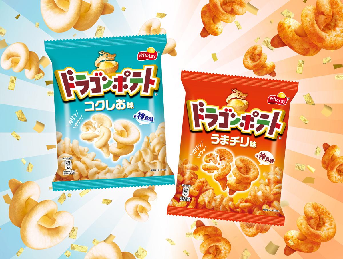 ドラゴンポテトに「コクしお味」と「うまチリ味」登場 漫画家・和田ラヂヲ描き下ろしの新CMも公開