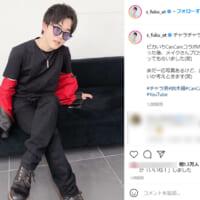 鈴木福のチャラ男ショットに衝撃「男らしさ増してる」