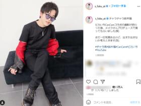 鈴木福(16)のチャラ男ショットに国民衝撃「男らしさ増してる」