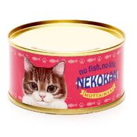 猫缶を食べてみたいが叶う? ニンゲン用「猫缶風さかなの缶詰」…