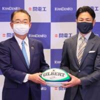 関電工とラグビー元日本代表の廣瀬俊朗がスクラム「つながり応援…