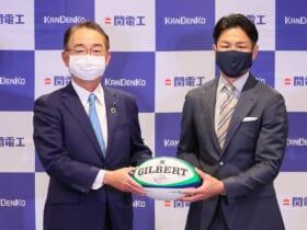 関電工とラグビー元日本代表の廣瀬俊朗ががっちりスクラム